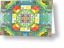 Vegetable Patchwork Greeting Card by Isobel  Brook Haslam