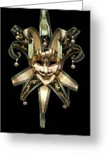 Venetian Mask Greeting Card by Fabrizio Troiani