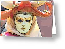 Venice- Carnivalmask Greeting Card by Italian Art