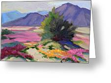 Verbena 2 Greeting Card by Diane McClary