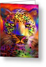 Vibrant Leopard Painting Greeting Card by Svetlana Novikova