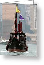 Victoria Harbour Waterfront Hong Kong Greeting Card by Joy Neasley