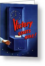 Victory Starts Here Greeting Card by War Is Hell Store