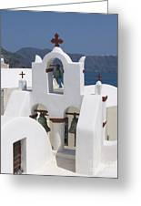 View To The Sea Greeting Card by Sandra Bronstein