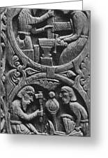 Viking Blacksmiths Forge The Sword Greeting Card by Photo Researchers