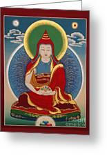 Vimalamitra Vidyadhara Greeting Card by Sergey Noskov