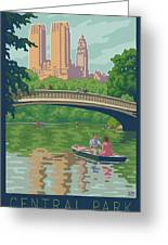 Vintage Central Park Greeting Card by Mitch Frey
