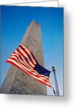 Washington Monument Greeting Card by Ilker Goksen