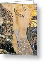 Water Serpents I Greeting Card by Gustav klimt