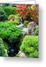 Waterfalls In Japanese Garden Greeting Card by Carol Groenen