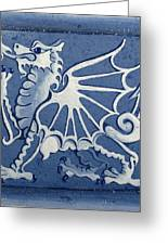 Welsh Dragon Panel Greeting Card by Joyce Hutchinson