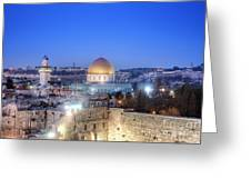 Western Wall And Dome Of The Rock Greeting Card by Noam Armonn