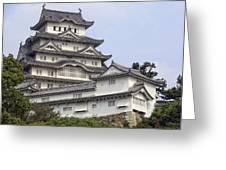 White Heron Castle - Himeji City Japan Greeting Card by Daniel Hagerman
