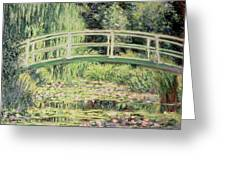 White Nenuphars Greeting Card by Claude Monet