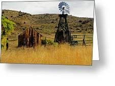 Windmill 2 Greeting Card by Marty Koch