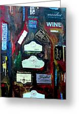Wine Enthusiast Greeting Card by Patti Schermerhorn