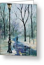 Winter Light Greeting Card by Leonid Afremov