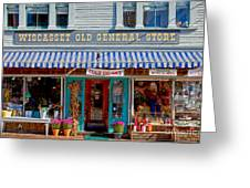 Wiscasset General Greeting Card by Susan Cole Kelly
