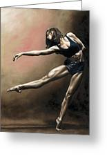 With Strength And Grace Greeting Card by Richard Young