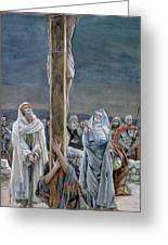 Woman Behold Thy Son Greeting Card by Tissot