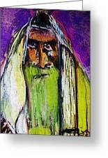 Yakov Greeting Card by Joyce Goldin