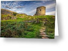 Ye Olde Path  Greeting Card by Adrian Evans
