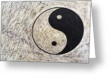 Yin And Yang Symbol On Drum Greeting Card by Sami Sarkis