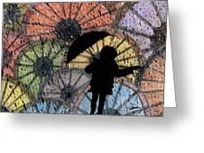 You Can Stand Under My Umbrella Greeting Card by Sowjanya Sreeram