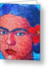 Young Frida Kahlo Greeting Card by Ana Maria Edulescu