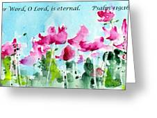 Your Word O Lord Greeting Card by Anne Duke