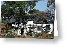 Yu Yuan Garden Shanghai Greeting Card by Christine Till