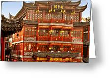 Yuyuan - A Bizarre Bazaar Greeting Card by Christine Till