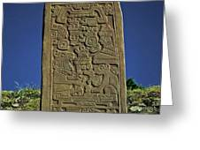 Zapotec History Greeting Card by Juergen Weiss