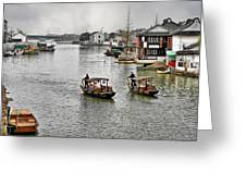 Zhujiajiao - A Glimpse Of Ancient Yangtze Delta Life Greeting Card by Christine Till