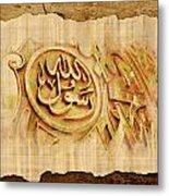Islamic Calligraphy 036 Metal Print by Catf