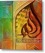 Islamic Calligraphy Metal Print by Corporate Art Task Force