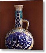 al-HamduliLlahi Rabbi l-alameen Metal Print by Murtaza Humayun Saeed