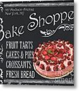 Bake Shoppe Metal Print by Debbie DeWitt