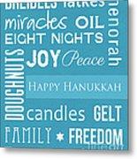 Hanukkah Fun Metal Print by Linda Woods