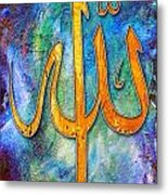 Islamic Caligraphy 001 Metal Print by Catf