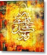Islamic Calligraphy 015 Metal Print by Catf