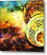 Islamic Calligraphy 021 Metal Print by Catf