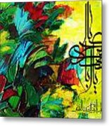 Islamic Calligraphy 024 Metal Print by Catf