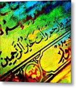 Islamic Calligraphy 025 Metal Print by Catf