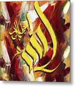 Islamic Calligraphy 026 Metal Print by Catf