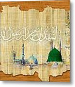 Islamic Calligraphy 038 Metal Print by Catf