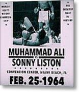 Muhammad Ali Poster Metal Print by Dan Sproul