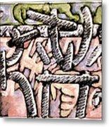 Nassau The Wall Metal Print by Philip Slagter