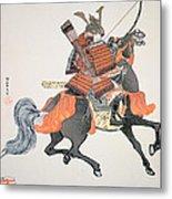 Samurai Metal Print by Japanese School