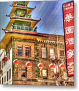 Welcome To Chinatown Metal Print by Juli Scalzi
